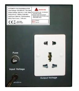 Automatic Voltage Stabilizer – meter display 1500VA